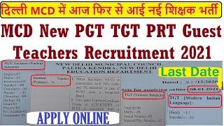 Delhi Education Department New PGT TGT PRT Guest Teachers Recruitment 2021 MCD Teachers Vacancy 2020