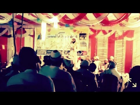 Gulam Ahmad Raza balrampuri-جنت میں . غلام احمدرضا بلرامپوری