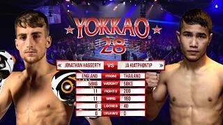 YOKKAO 28: Jonathan Haggerty (England) vs Ja Kiatphontip (Thailand) 58kg - almost 1,000,000THB bet