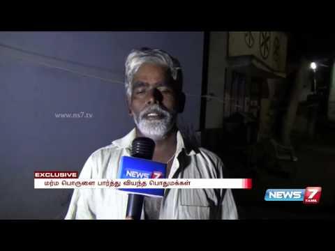 UFO spotted near Madurai | News7 Tamil