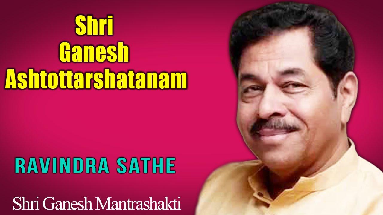 ravindra sathe ganpati atharvashirsha
