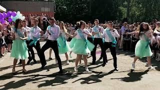 Танец выпускников 2018 11 Б
