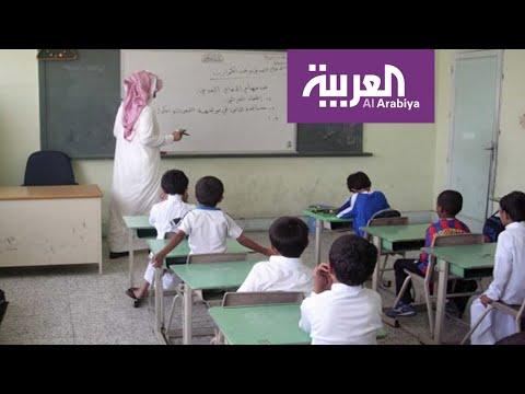 صباح العربية | السعودية تبدأ تدريس اللغة الصينية  - 10:59-2020 / 1 / 19