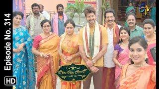 Lahiri Lahiri Lahirilo | 24th September 2019  | Full Episode No 314 | ETV Telugu