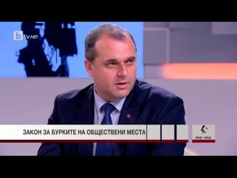 Веселинов: Бурките са
