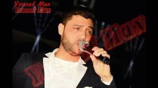 احمد عامر شغل العيد بحبك يا صاحبى محمد اوشه 2017