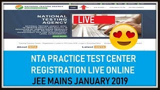 {MOCK TEST} REGISTER ONLINE FOR NTA JEE MAINS TEST PRACTICE CENTER l JEE MAINS 2019