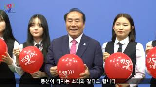 광주교육청 장희국 교육감과 광주여고 5명 소생 댄스 추면서 소생에 참여 대박