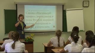Урок русского языка, 7 класс, Секерина_Т. Е., 2017
