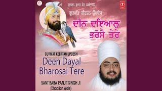 Deen Dayal Bharose Tere - Live Recording On 21.10.07 Gurdaspur
