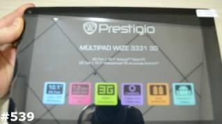 сброс настроек Prestigio MultiPad WIZE 3331 3G (Hard Reset Prestigio MultiPad WIZE 3331 3G)