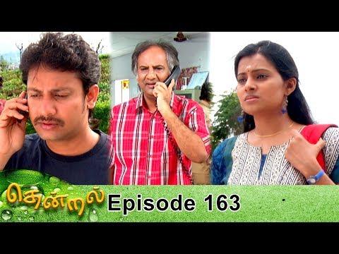 Thendral Episode 163, 17/06/2019 #VikatanPrimeTime