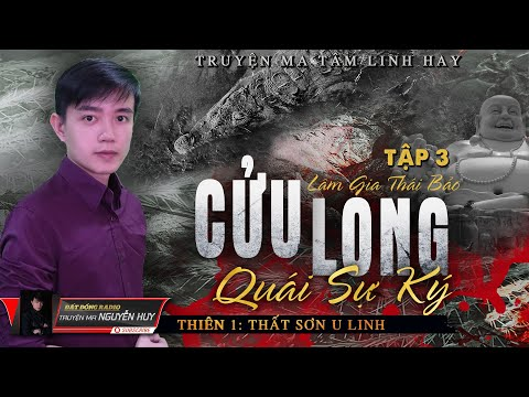 [Tập 3] Cửu Long Quái Sự Ký   Truyện Ma Tâm Linh Hay   Thiên 1: Thất Sơn U Linh   Nguyễn Huy