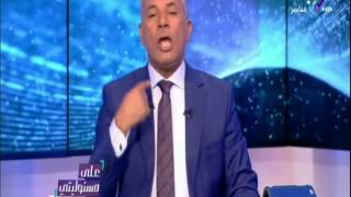 أحمد موسي : محتاج ابخر الزمالك واتمني يعود زي الاول