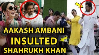 Ambani family insults Shahruk khan