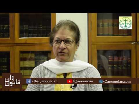 Asma Jahangir -  Former President Supreme Court Bar Association of Pakistan