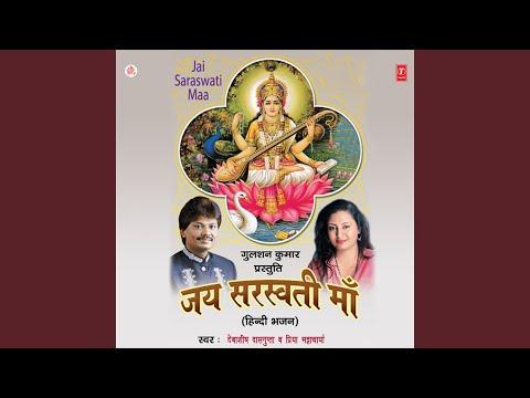 Jai Saraswati Maa (Aarti)