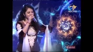 Anweshaa - Aeri Pawan Dhunde Tujhe