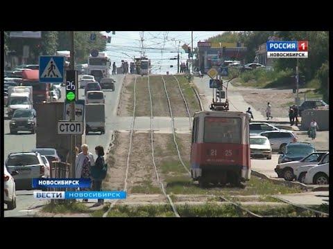 Водители трамваев в Новосибирске массово пожаловались на плачевное состояние путей