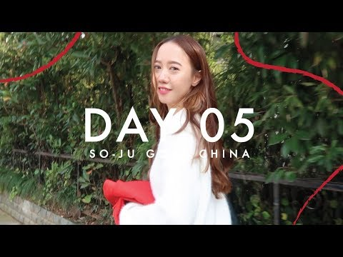 ✈ [CHINA TRAVEL] How Old Are We? Watch To Find Out 😏 DAY 5 | SO-JU TWINS