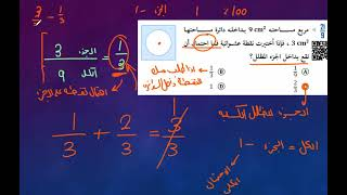 شرح مفصل للاحتمالات والاحصاء ج1