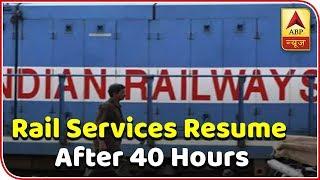 Kaun Jitega 2019(21.09.2018): Amritsar train accident: Train Services Resume After 40 Hours | ABP