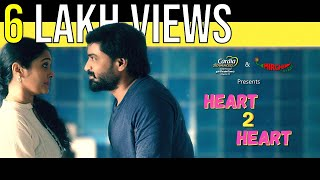Heart 2 Heart ft. Mirchi Senthil & Sreeja | Cardia Advanced | Mirchi Tamil