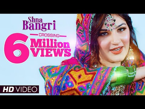 Pashto Mast Song 2019 | Shna Bangri | Sahrish Khan | Official Video |پشتو مستہ سندرہ