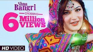 Shna Bangri | Pashto Mast Song | Hit Song |Sehrish Khan | Official Video |