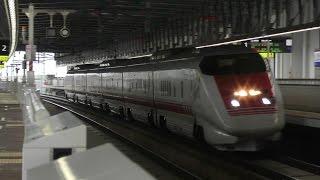 2017年3月2日 北陸新幹線 新高岡駅 イーストアイ East-i (E926形) 通過