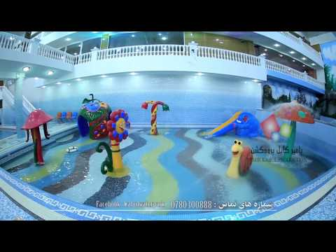 Water Park TVC by PKP