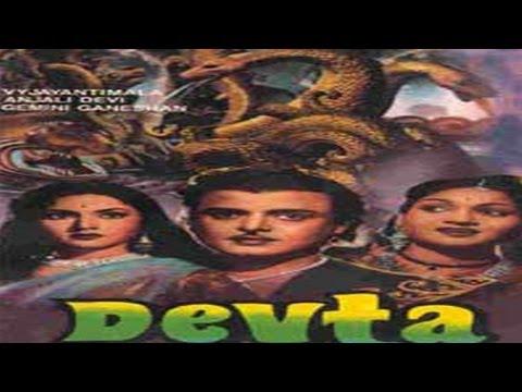 देवता - Devta - Vyjayanthimala, Anjali Devi, Agha, Gemini Ganesan