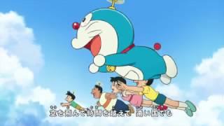Doraemon Opening - Yume wo Kanaete (Euskara/Basque)