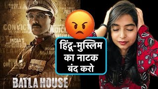 Batla House Movie REVIEW | Deeksha Sharma