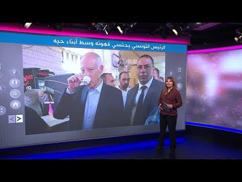 الرئيس التونسي في مقهاه الشعبي ويقص شعره عند حلاق الحي  - نشر قبل 2 ساعة