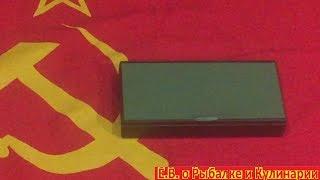 Советская удочка для зимней рыбалки Подарочная.Удочка СССР, завод Военохот-1,что внутри???смотрите .