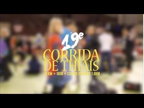 CORRIDA DE THIAIS - Édition 2017