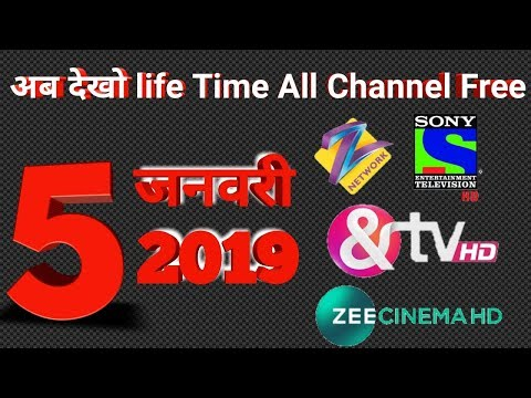 Life Time All Paid Channels Free For Android TV Box
