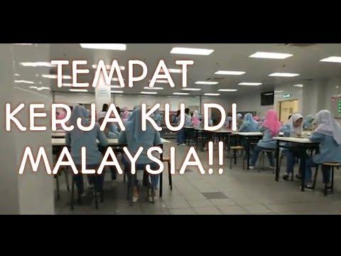 VLOGG#(5)KILANG KU DI MALAYSIA!!