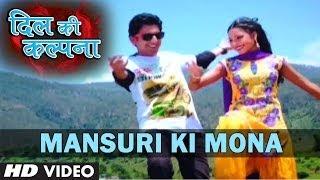 Mansuri Ki Mona Video Song 2014 | Kumaoni Album Dil Ki Kalpana | Lalit Mohan Joshi