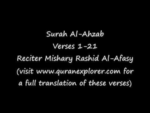 Surah Al Ahzab (1-21)