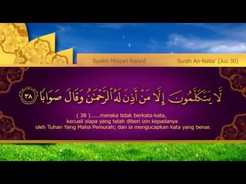 Surah An Naba' Qari Syaikh Misyari Rasyid Al Afasi