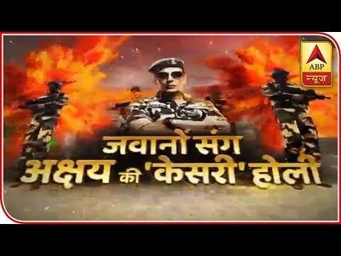 Akshay Kumar, Parineeti Chopra celebrate Kesari Holi with BSF jawans and ABP News