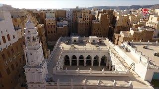 مسجد هارون الرشيد في سيئون ... تحفة معمارية تاريخها يعود لأكثر من الف عام  | يوم في حضرموت