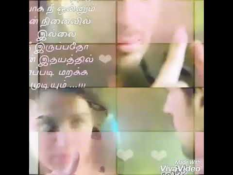 Mullaga kutta kudathu(sad song)