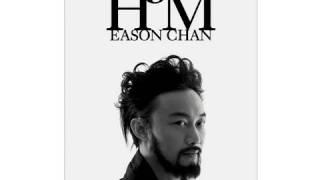 Eason 陳奕迅點睇 '於心有愧' 呢?