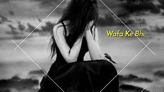 Best Romantic Ringtone 2019   new Hindi love ringtone   mobile ringtone   mp3 music ringtone 2019