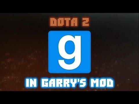 видео: Дота в Гаррисе! (garry's mod - 10)