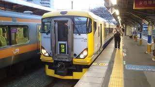 【ニット帽をかぶった男性の動きに注目】JR東日本 E257系500番台 「Boso Express」 NB-10編成 5両編成  ホリデー快速富士山2号 新宿 行  高尾駅 2番線を発車