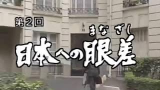 Levi-straussへのインタビュー(聞き手 川田順造)